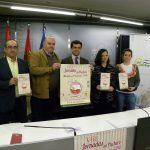 La DO Manchuela colabora con Apeht en las VIII Jornadas del Puchero